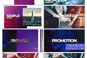 fcpx主题模板 简洁商务公司形象展示宣传片片头 介绍