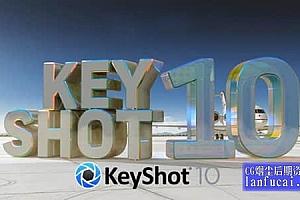 强大专业光线追踪实时渲染软件 Luxion KeyShot Pro 10.0.198 Win中文破解版