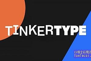 AE脚本-文字标题分解拆分动画制作 TinkerType v1.0 +使用教程