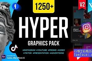 AE脚本-1250个时尚网络社交媒体LOGO标题图文排版设计动画 Hyper – Graphics Pack V2