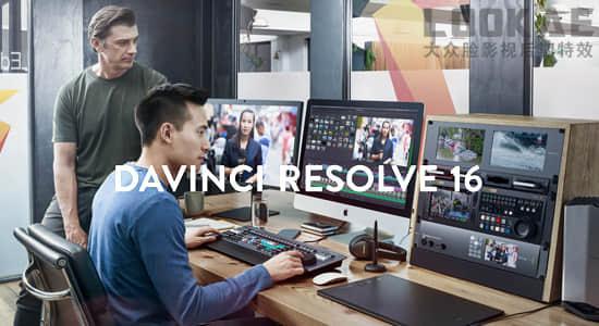 DaVinci Resolve Studio 16.1.1 Win中文破解版