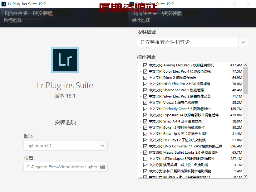 【C4D插件合集】4D Plug-ins Suite 6.1