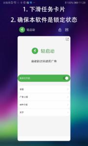 华为手机设置教程-CG烟尘后期资源站