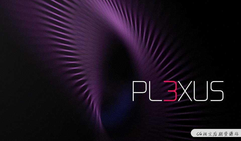 AE插件-Plexus 3.1.12 AE点线面粒子特效插件-CG烟尘后期资源站