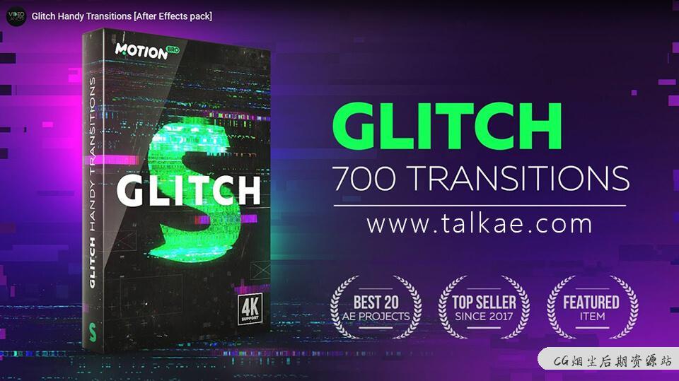 【AE模版】Motion Bro 故障转场素材包 Glitch Transtions-CG烟尘后期资源站