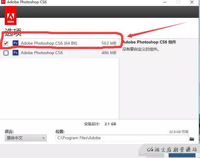 AdobePhotoshopCS6 win-pscs6-11