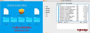 PS插件合集Mac系统全套人像精修预设调色DR5修图滤镜抠图磨皮插件-CG烟尘后期资源站