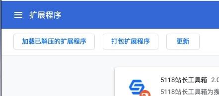 谷歌上网助手破解版下载-CG烟尘后期资源站