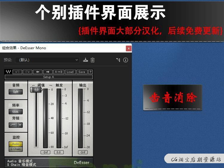 AU插件500套合集一键安装包Win系统