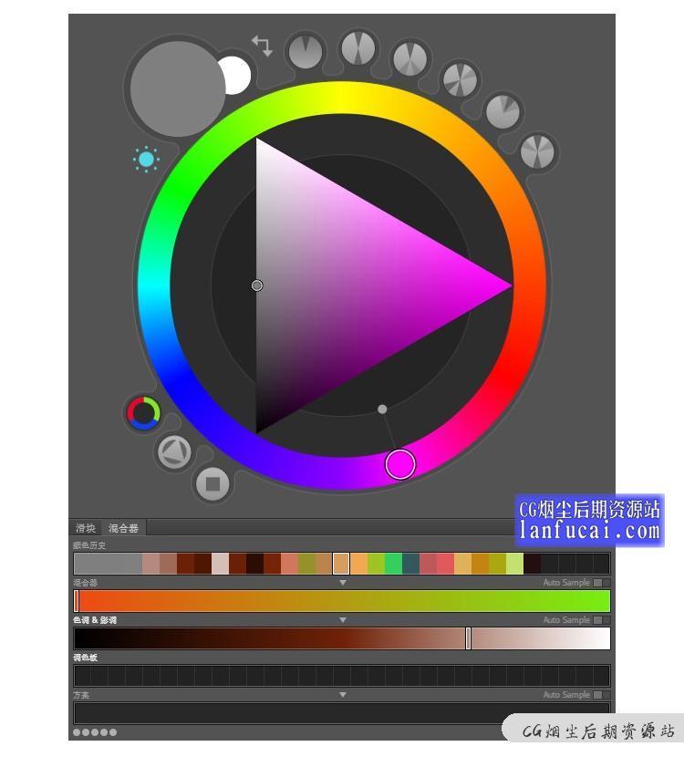 【PS色环插件】CooloRus Win V2.5.14 支持色环插件支持Adobe Photoshop 2019-CG烟尘后期资源站