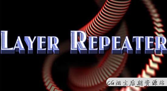 【AE脚本】轻松复制多个图层设置动画效果 Layer Repeater v2.6.3 + 使用教程插图