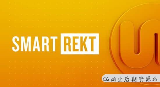 【AE脚本】自适应文字底栏方框图形工具 SmartREKT 3.2 Win/Mac + 使用教程-CG烟尘后期资源站