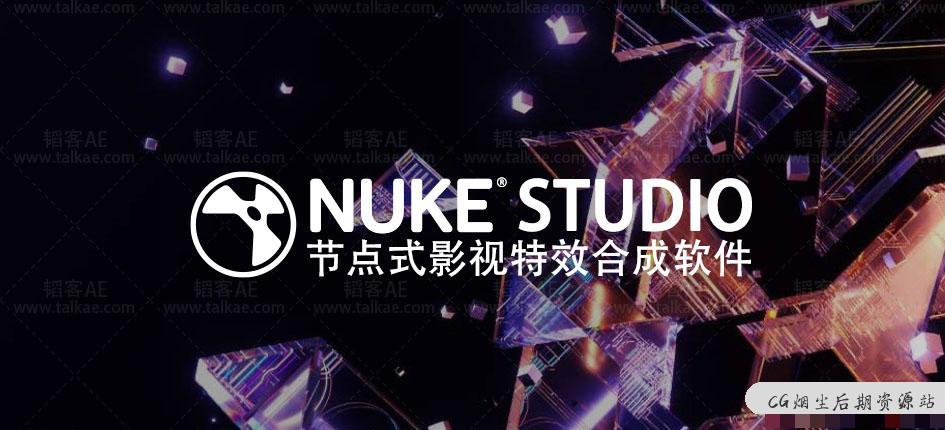 Nuke Studio 12.1v3 节点式影视特效合成软件