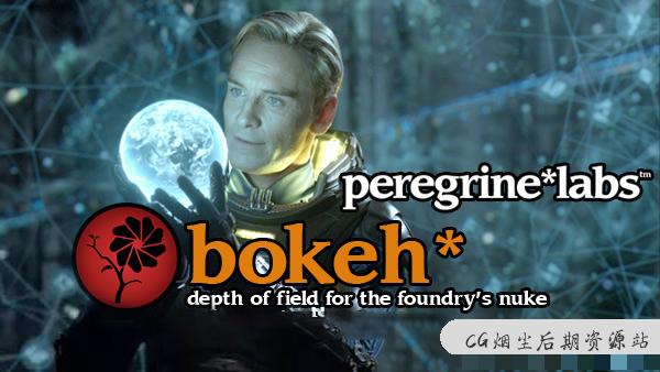 Nuke景深虚焦焦点插件-Peregrine Labs Bokeh v1.4.7 for Nuke 11.3 and 12.1-CG烟尘后期资源站