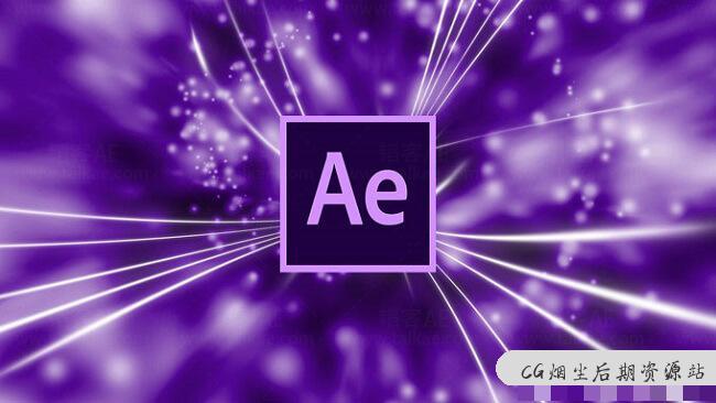 AE教程-Udemy After Effects 2020 从小白到高手的完整视频教程 AE教程-第1张