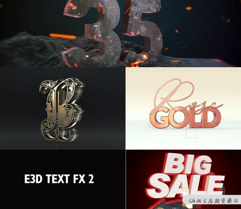 E3D金银材质预设包 Element 3D Toolkit AE插件-第3张