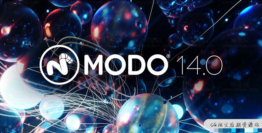 The Foundry MODO 14.1v1 三维建模模型软件-CG烟尘后期资源站