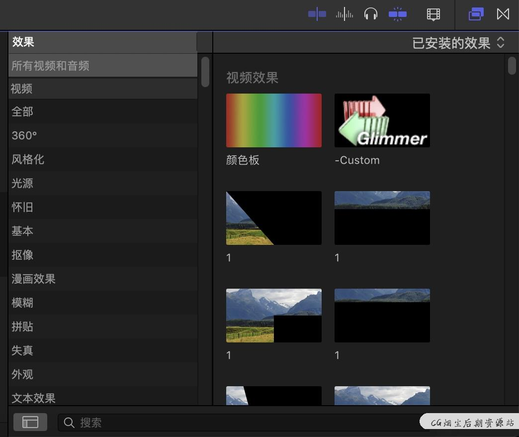 Final Cut Pro X 10.4+版本 插件分布 安装路径 卸载方法 说明-CG烟尘后期资源站