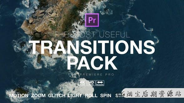 300个PR转场过渡效果预设 The Most Useful Transitions Pack + 使用教程