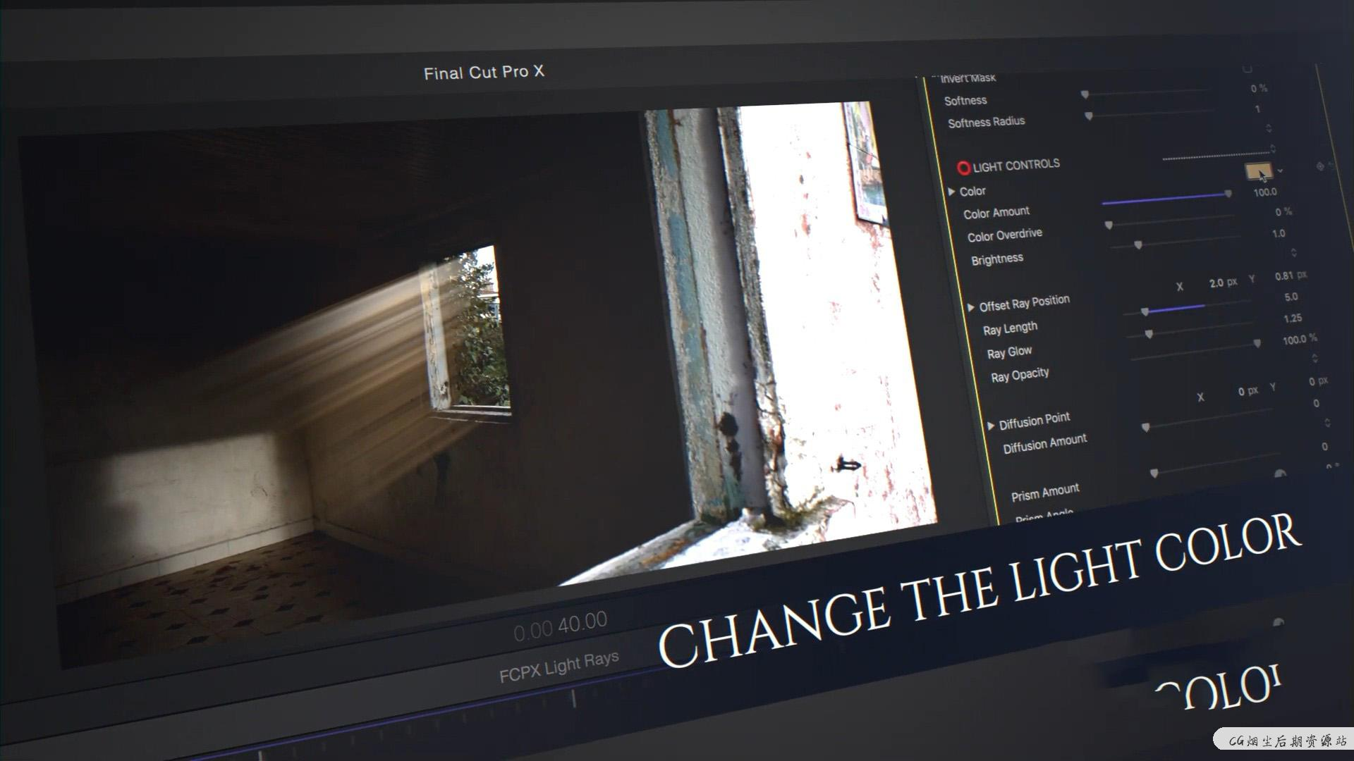 fcpx插件 影片添加光束体积光效果自动跟踪对象 介绍插图5