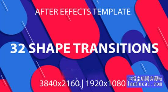 AE模板-32种图形转场动画预设 Shape Transitions for After Effects