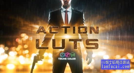 30组动作电影大片LUTS调色预设 Triune Digital – Action Film LUTs