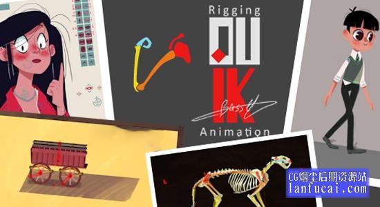 中文AE脚本-二维人物角色骨骼绑定MG动画脚本 Duik Bassel.2 v16.2.28 Win/Mac