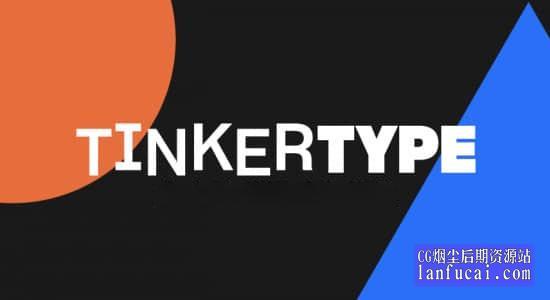 AE脚本-文字标题分解拆分动画制作 TinkerType v1.0 +使用教程插图