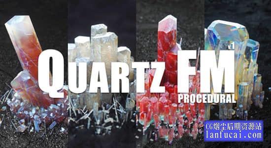 C4D预设-晶莹剔透水晶三维晶体模型预设 TFM – Quartz FM + 使用教程插图