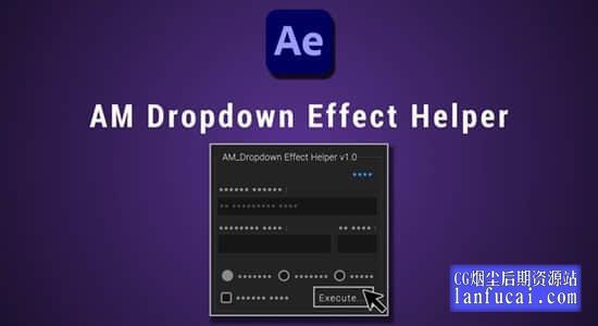 AE脚本-给图层添加下拉菜单控件 AM Dropdown Effect Helper v1.0.1插图