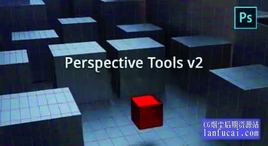 Photoshop插件-三维空间透视辅助线工具PS插件 Perspective Tools v2.4.3 Win/Mac插图