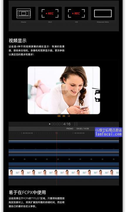 Fcpx插件 50个模拟相机取景器效果动画模板 支持M1 CineFlare Viewfinder插图5