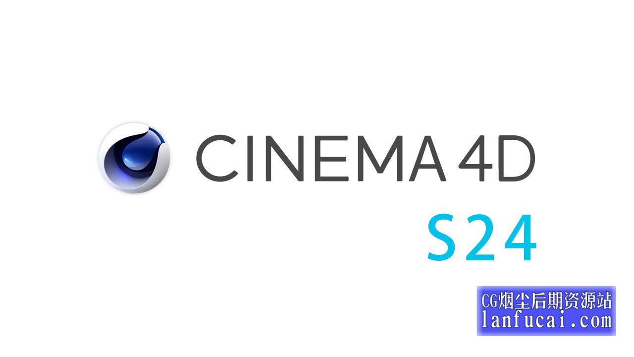 C4D S24 三维软件英文/中文版 Maxon Cinema 4D S24.037 Mac/Win
