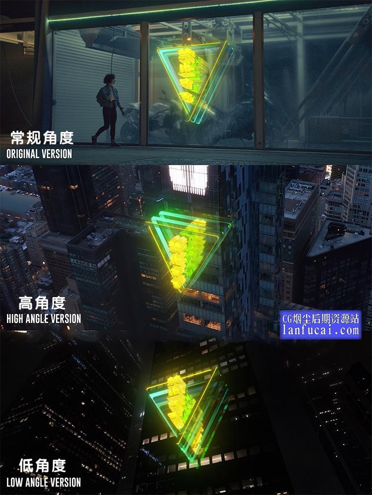 4K视频素材-251个未来科技赛博朋克发光图形元素特效合成动画 (有透明通道) Cybercity