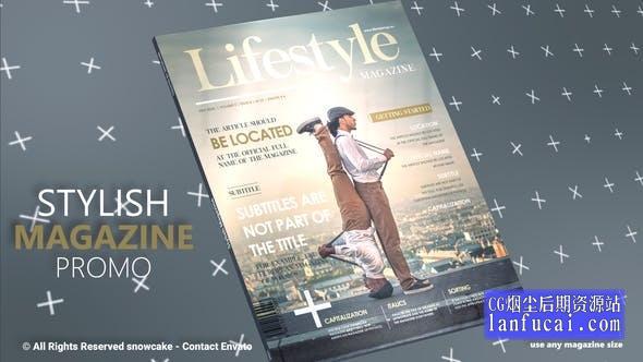 AE模板-三维书籍时尚杂志宣传动画 Stylish Magazine Promo