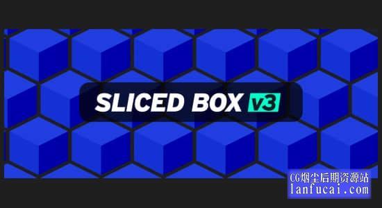 AE脚本-三维方块盒子动画生成工具 Sliced Box v3.20