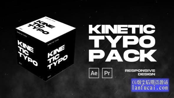 PR模板-25个创意黑白动态文字标题展示 Kinetic Typography MOGRT