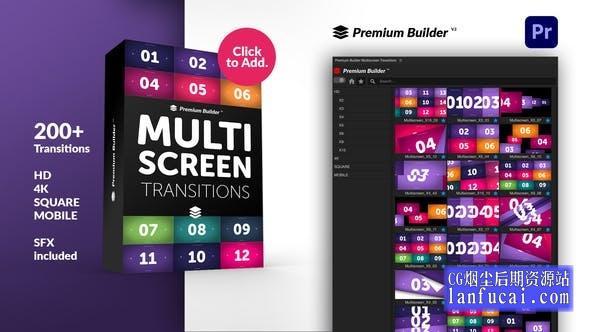 PR脚本-200种视频动态分屏过渡转场预设 Multiscreen Transitions for Premiere Pro