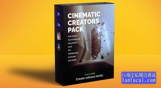 胶片颗粒光晕灼烧毛刺VHS视频音效LUTS素材包 Artlist – Cinematic Creator Pack 2020