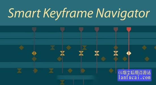 AE脚本-智能关键帧浏览导航器 Smart Keyframe Navigator v1.32 + 使用教程