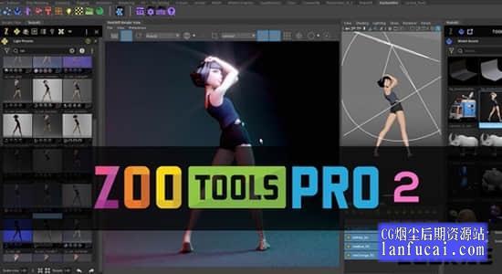 Maya插件-快捷键管理插件工具箱 Zoo Tools Pro v2.5.1 + 使用教程