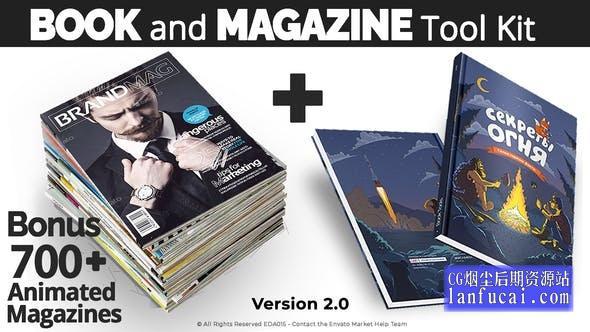 AE模板-700种三维书籍杂志翻页介绍宣传展示动画 Book and Magazine ToolKit