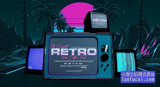 4K视频素材-150组复古故障失真闪烁视觉干扰VHS特效动画 The Complete Retro Video Editors Pack