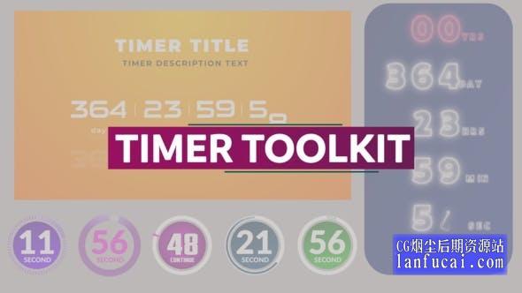AE模板-优雅精美创意时间计数时钟倒计时动画 Timer Toolkit