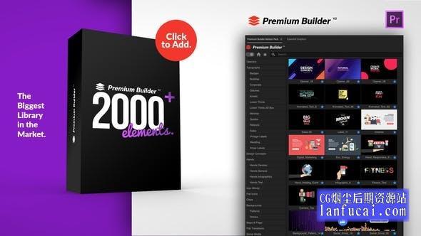 PR脚本-2000个社交媒体图标文字标题排版设计运动图形转场背景商务动画 PremiumBuilder Motion Pack