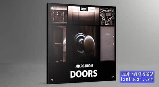 2100个各种开门关门砰砰声吱吱声隆隆声无损音效 Doors
