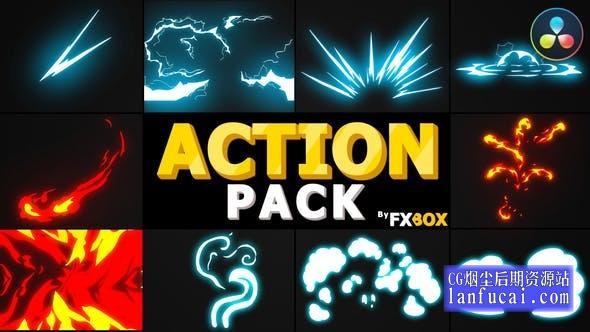 达芬奇模板-10种二维卡通手绘MG元素动画 Action Elements Pack