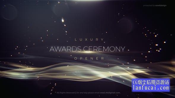 AE模板-金色闪耀文字标题开场介绍 Luxury Silky Opener