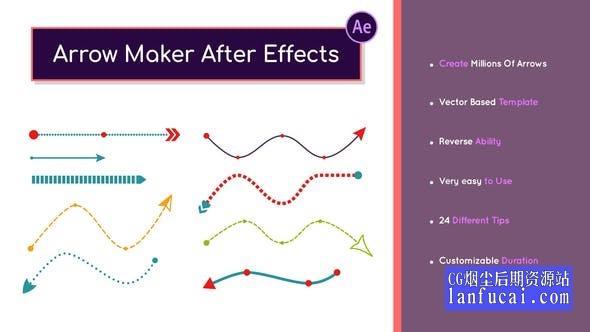 AE模板-各种路径线条箭头生长动画制作器 Arrow Maker After Effects