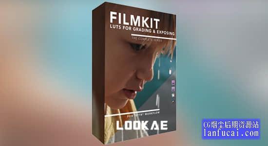 适合内容创作者和电影制作人的LUTS调色预设 FILMKIT – The Complete LUT Bundle